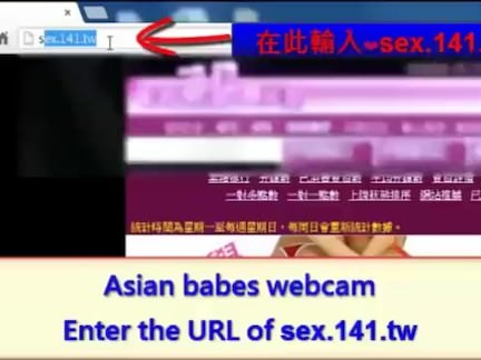 teasing Taiwan oral cam mother