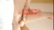 Chinese_Models_Sex_Videos_Vol 744